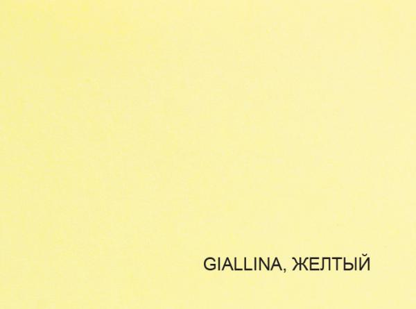140-72X102-125 SCHEDOGRAFIA GIALLINA-ЖЕЛТЫЙ  бумага